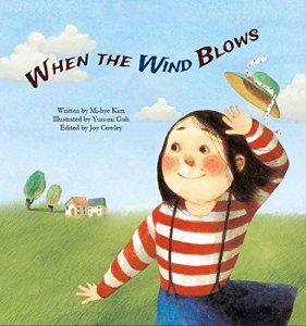 When the Wind Blows book cover2